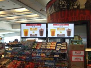Digital signage for business